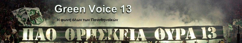 Green Voice 13