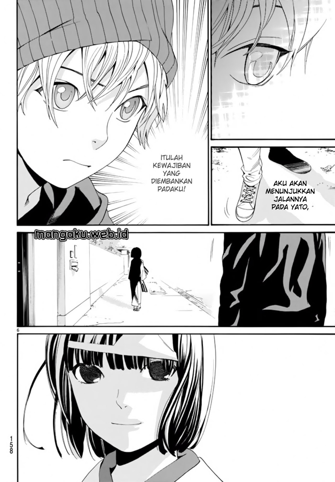 Noragami Chapter 55-6