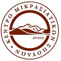 Κέντρο Μικρασιατικών Σπουδών - Centre for Asia Minor Studies