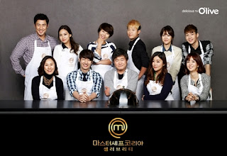Master Chef Korea Celebrity Episode 4 English subs