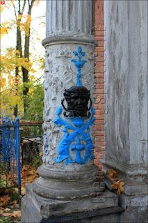 Полоцк. Часовня-усыпальница на лютеранском кладбище