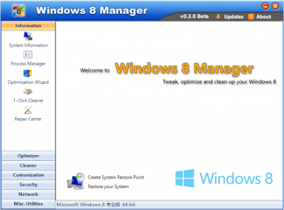 Yamicsoft Windows 8 Manager 1.0.0