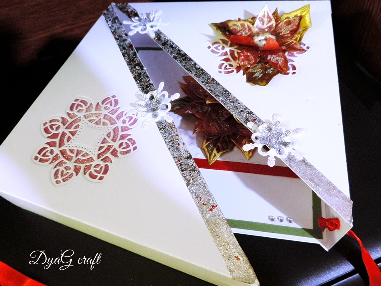 cutie felicitare handmade triunghiulara