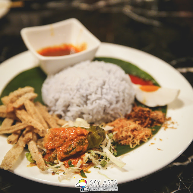 Nasi Kerabu @ Serai Pavilion KL