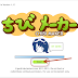Chibi online