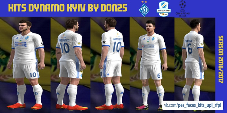 PES 2013 Dynamo Kyiv Home kits 2016-2017 By Don25