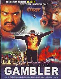 Main Hoon Gambler (2008) - Hindi Movie