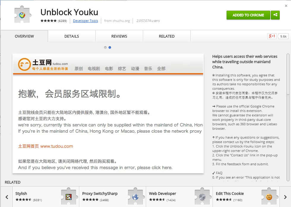 Configure Unblock Youku On Firefox,iOS And Android, Watch ...