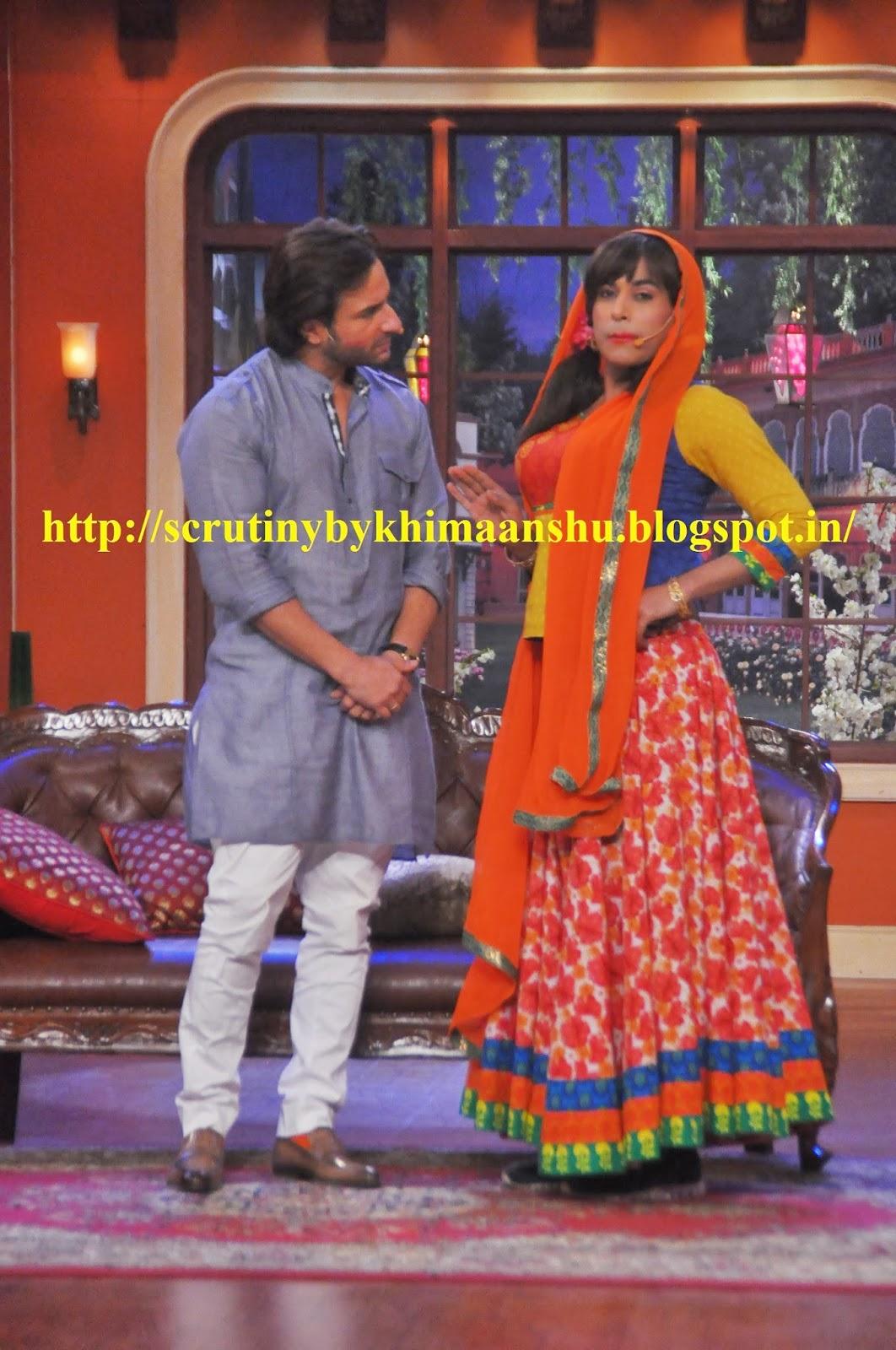Scrutiny meet dulari laccha s friend on comedy nights with kapil