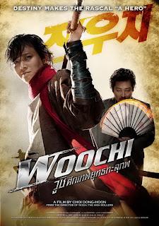 Jeon Woochi (2009) ศึกเทพยุทธทะลุภพ