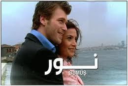 Chaf Music Mosalsal Nour مسلسل نور .
