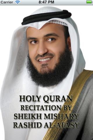 Syaikh Misyari Rasyid Alafasye