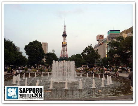 Sapporo Japan - Sapporo TV Tower and fountain of Odori Park