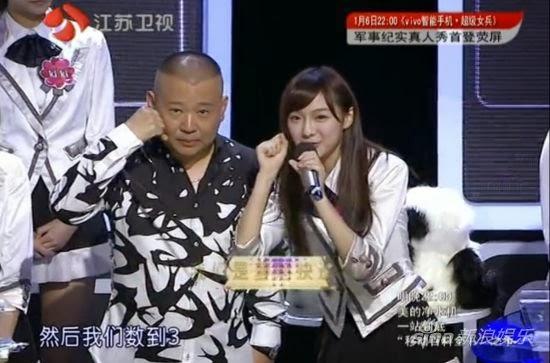 qiu xin yi snh48-1