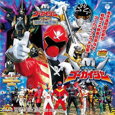Kaizoku Sentai Gokaiger Mini Album 3