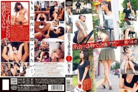Bokep Jepang Update Cute Japanese School Girl
