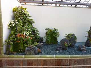 A little miniature rock garden in the Sorakuen Gardens, Kobe