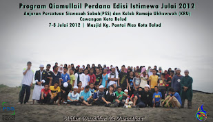 Qiamullail KRU Special Julai 2012