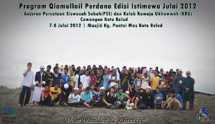 Qiamullail KRU Special Julai 2012