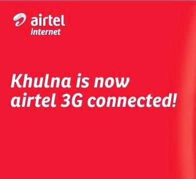 airtel-3G-Coverage-Khulna