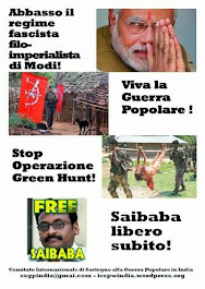 CAMPAGNA PER LA LIBERTA' DI SAIBABA
