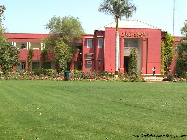 The Islamia University of Bahawalpur Pakistan