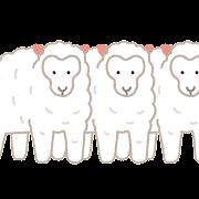 クローン羊のイラスト