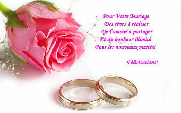 mariage carte de felicitations - Mot De Flicitation Pour Mariage