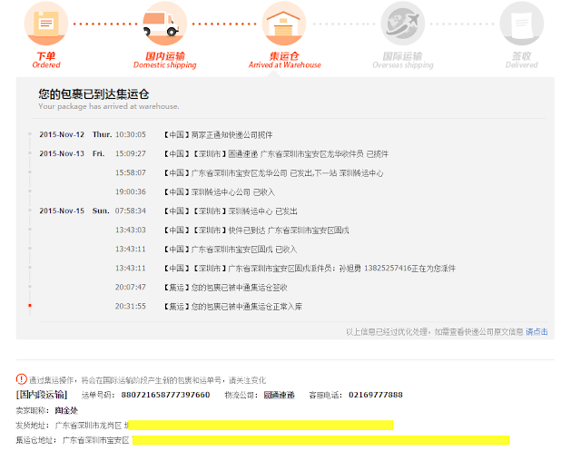 Taobao Direct Monitoring the flow