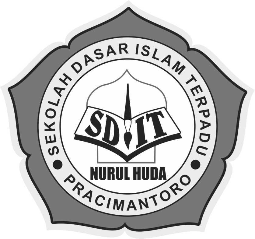Logo Terbaru Sdit Nurul Huda Pracimantoro Sekolah Dasar Islam