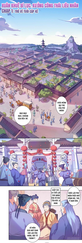 Xuân Khuê Bí Lục: Xưởng Công Thái Liêu Nhân Chap 1 - Next Chap 2