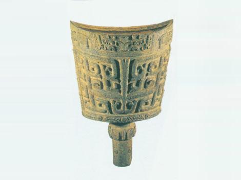 Chinese Bronze nao