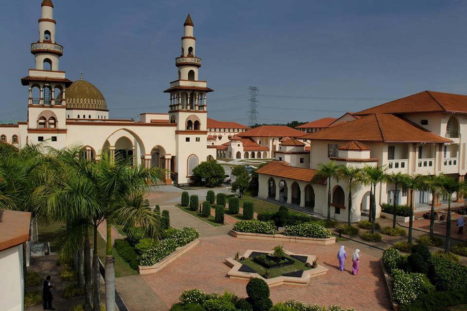 Jom Masuk Kuis Kolej Universiti Islam Antarabangsa Selangor
