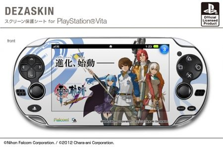 PlayStation Vita dezaskins