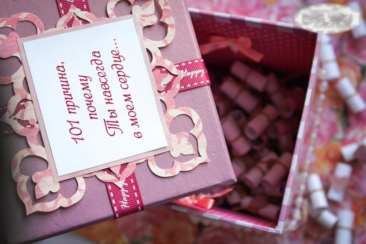Искать подарок записками