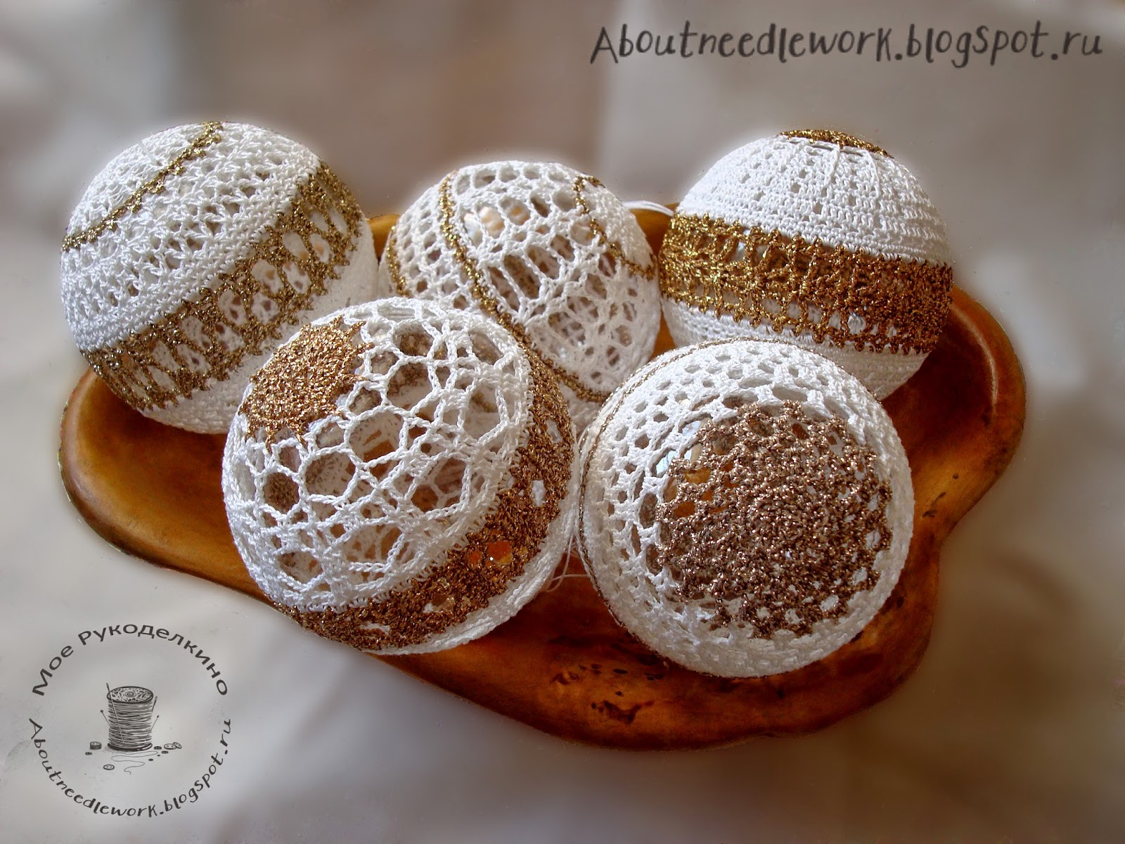 Елочные шарики, обвязанные крючком