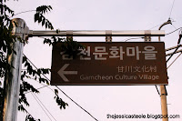 Entrance to the Gamcheon Culture Village