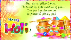holi greeting cards 2014 holi pictures and photos valentines holi greeting cards 2014 holi pictures and photos m4hsunfo