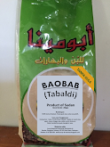 SERBUK BAOBAB TANPA GULA (BAOBAB POWDER WITHOUT SUGAR)