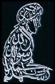 MURAQABAH AKROBIYAH
