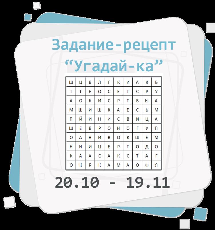 http://paperboom.blogspot.ru/2014/10/6.html