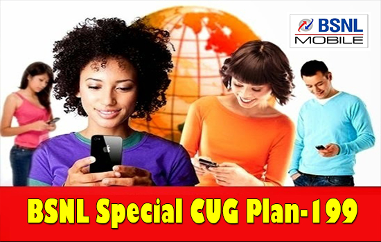 Exclusive: BSNL introduces New CUG Mobile Plan @ Rs 199 with Unlimited Free Calls for Enterprise / Corporate Customers