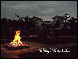 Bhogi Mantalu Telugu Mp3 Songs Free  Download 1981
