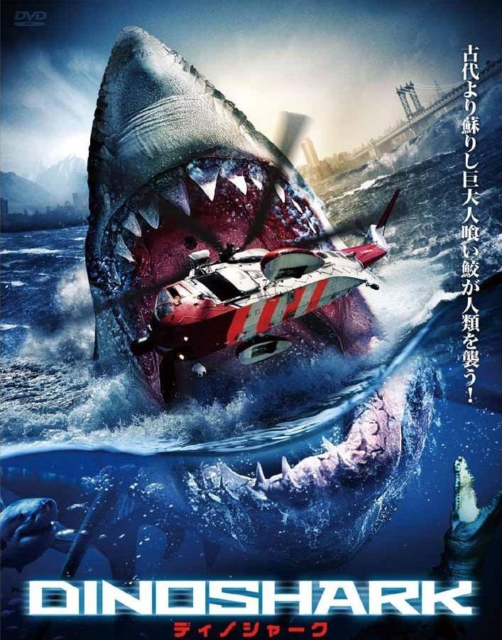 Sharktopus Vs Dinocroc Related Keywords - Sharktopus Vs Dinocroc Long Tail Keywords KeywordsKing