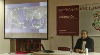 Νίκος Λυγερός - Η δυναμική της Κυπριακής ΑΟΖ.