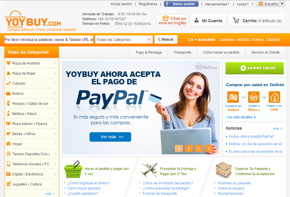 how to buy via paypal