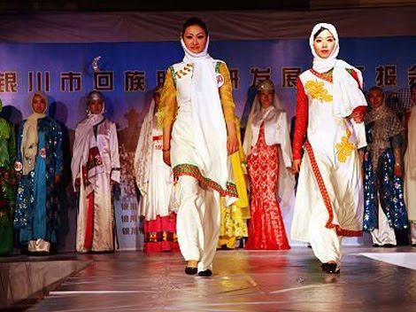 Cool Saudi Arabia Women Dress For Pinterest