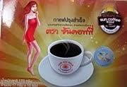กาแฟ 3 in 1 ซันคอฟฟี่