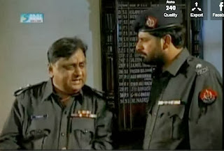 Wardi ptv classic drama serial complete watch free all for Roohi bano wedding pics