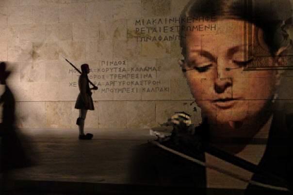 Η Δασκάλα στη Φλώρινα, Χαρά Νικοπούλου, αρνήθηκε να βραβευθεί από βουλευτή της ΝΔ
